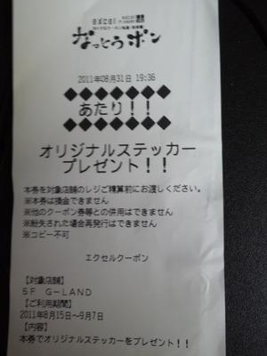 Dcf00014