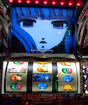 Umineko01