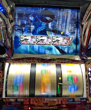 Umineko02