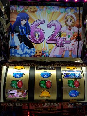Umineko05_3